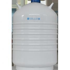 直销厂家 35升液氮罐 价格商谈 全国销售