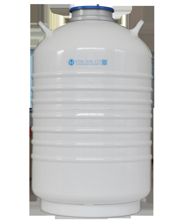 液氮罐 静态储存 30L-50L容量,可以定制