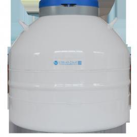 65升液氮罐