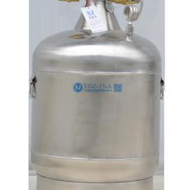 型号YDZ-15, 15升自增压液氮罐价格详谈