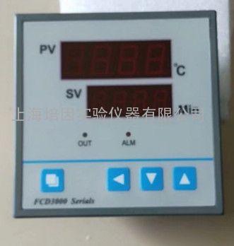 真空干燥箱控温仪表FCD-3000/烘箱仪表FCD-30L0/30L4/30L3-P/PS