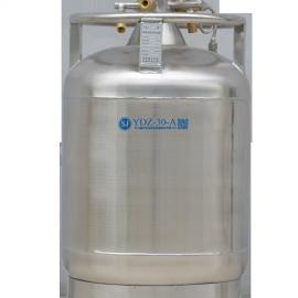 YDZ-30自增压液氮罐 容量1L-30L 可定制 价格详谈