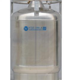 型号YDZ-100,100升自增压液氮罐 厂家直销,价格电谈
