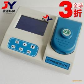 多参数水质分析仪JY-100A型COD氨氮总磷总氮四合一水质检测仪