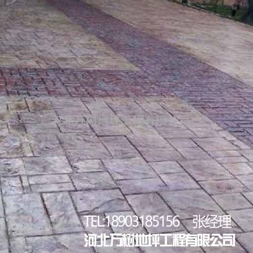 水泥印花地面功能强大-河北万树