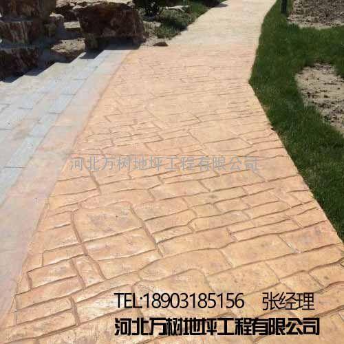 彩色水泥地坪环保铺装材料