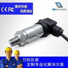 PT301C压力变送器