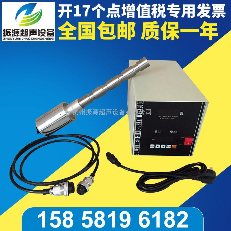 超声波提取棒,超声波提取振动棒