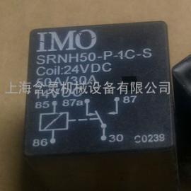 IMO 继电器 HYE41PN24DC