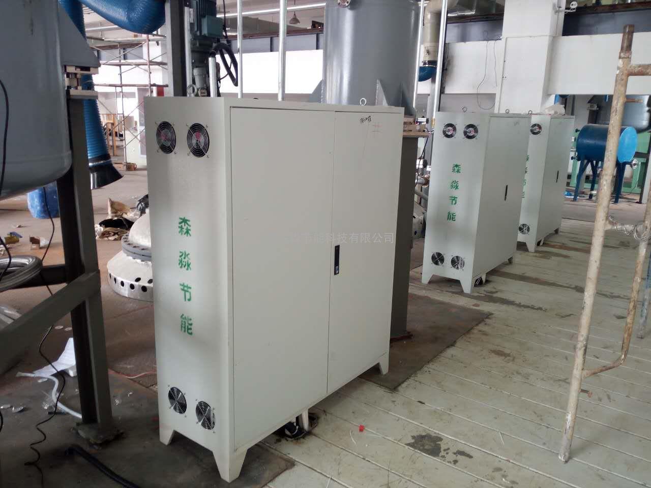 粘胶剂反应釜环保电磁加热器-不锈钢反应釜环保节能加热器