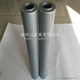 厂家批发黎明液压油FX-520*100滤芯