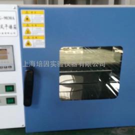 DGG-9030A台式鼓风干燥箱