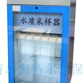 HT-8000D恒温冷藏全自动水质采样器