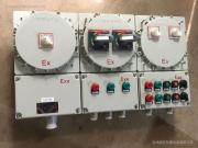 防爆动力插座箱,防爆动力检修箱,防爆检修动力箱