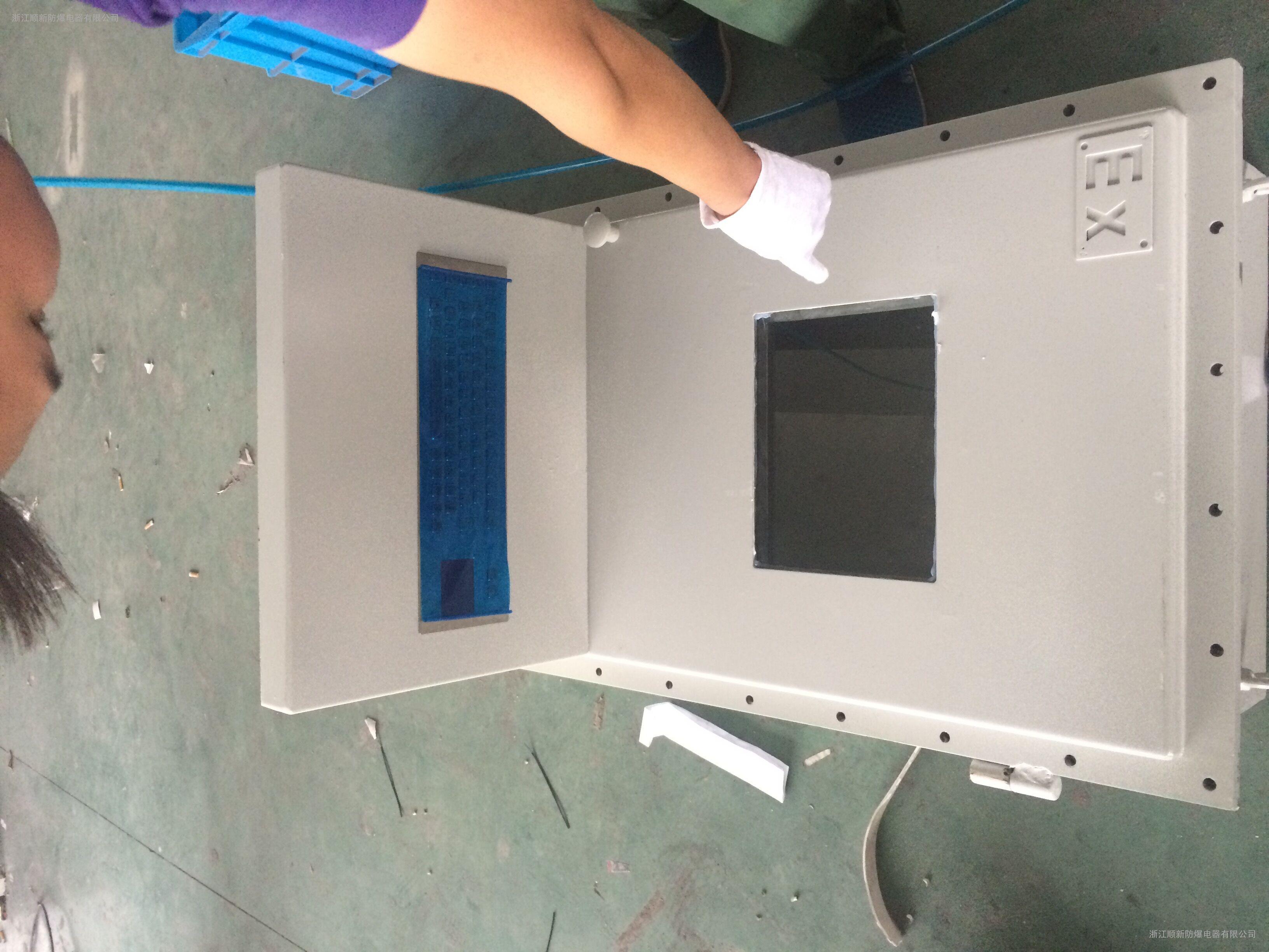 防爆电气箱|内装LED显示屏 触摸屏