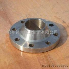 焊环带颈松套法兰 不锈钢法兰厂家