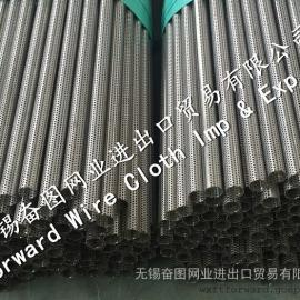不锈钢304冲孔管 滤芯骨架 无锡奋图网业