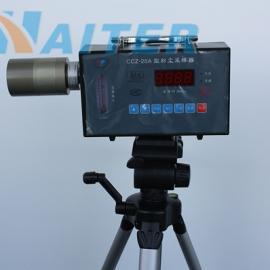 CCZ-20A矿用定点粉尘采样器防爆型