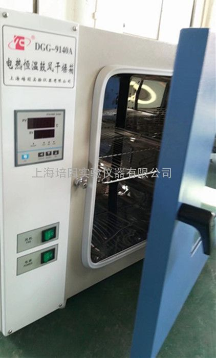DGG-9140A台式鼓风干燥箱