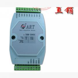 阿尔泰DAM-3060C模拟量输出模块(4 路电流模拟量输出模块