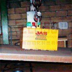 JAS电磁吸盘