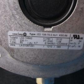 丹佛斯变频风扇ED106-70-2CAU1德国洛森离心风机