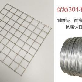 不锈钢网筛网304 不锈钢电焊网 不锈钢网片 钢丝网 不锈钢焊接网