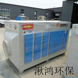 湫鸿环保专业生产光氧等离子设备工业除臭除烟车间空气净化器