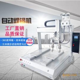 dc头全自动焊锡机 dc线焊锡机 插头自动焊锡机设备