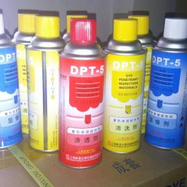 DPT-5探伤剂 渗透剂 清洗剂 显像剂