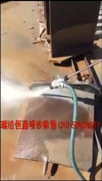350公斤高压水喷砂除锈除漆清洗机电厂水泥厂煤矿高压清洗机