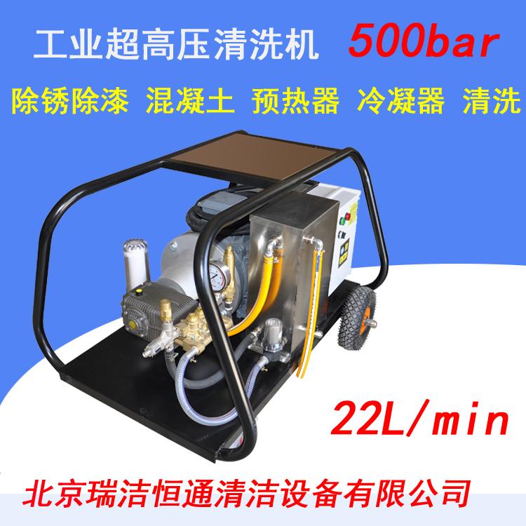 500bar高压水喷砂除漆除锈水泥地面拉毛墙梁模板清洗机