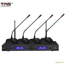 天马士 TMS TM-240一拖四专业无线会议话筒麦克风