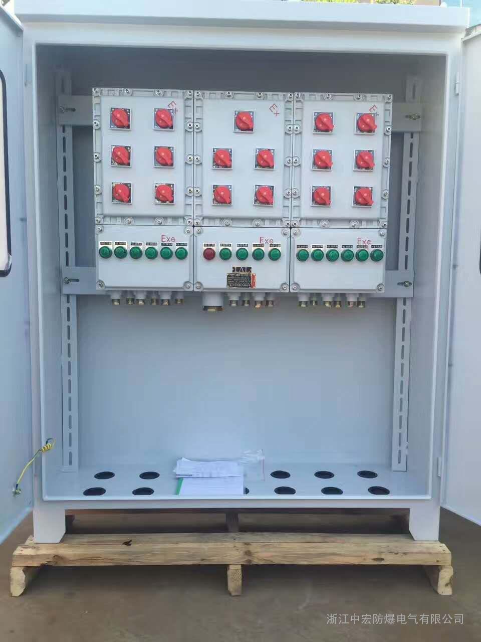 厂家直销防爆配电箱 户外防爆动力配电箱 检修箱 控制箱生产定做