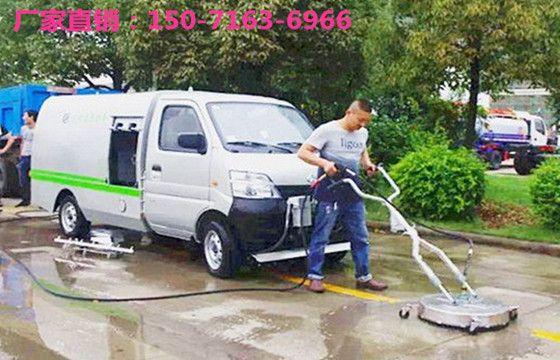 多功能路面冲洗车/多功能路面冲洗车价格
