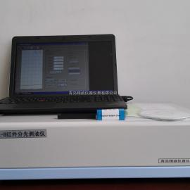 山东厂家供应实验室用红外光度法OIL-8型红外分光测油仪