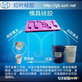 加成型环保透明AB胶 精密仪器开模液体硅胶
