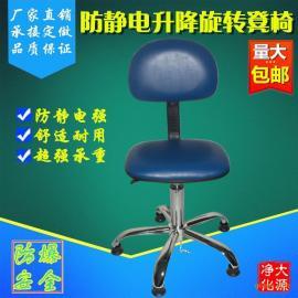 东莞高�斗谰驳�pu皮革靠背椅可升降转椅实验室椅净化椅厂家批发