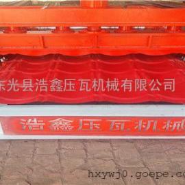 全自动828彩钢琉璃瓦机 浩鑫厂家赔钱销售