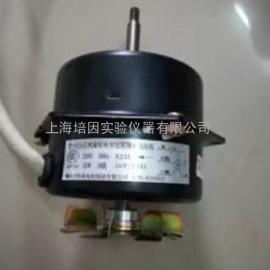 干燥箱培养箱风机电动机YPY-15-2