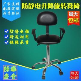 东莞方静电皮革扶手靠背椅黑蓝色升降靠背椅滑轮椅旋转椅