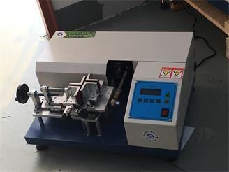 苏州液晶屏皮革耐揉搓检测仪厂家