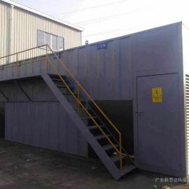 电子厂工业废水处理工程