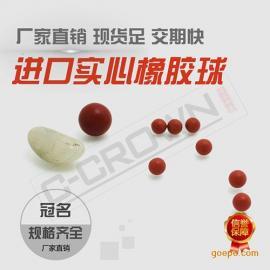 供应5mm白色硅胶橡胶球