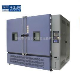 高低温试验箱 华谊创鸿优质售后服务 大型恒温恒湿试验机