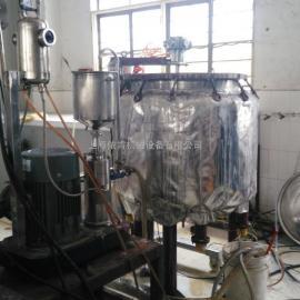 硅油乳化机,纳米三级乳化机,超细纳米硅油乳化剪切机