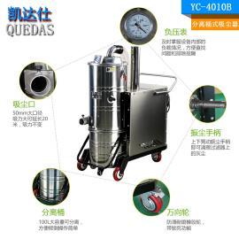 零售北京机械厂吸铝屑用吸尘器,凯达仕大功率吸尘器价格