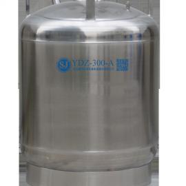 YDZ-300液氮罐 ,储存容量300L,价格详谈