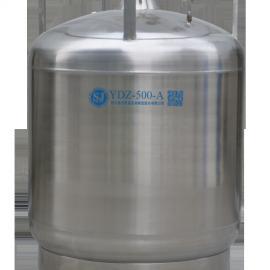 厂家直销YDZ-500自增压液氮罐,储存容量500L 价格商谈