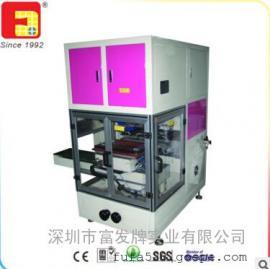 三色移印机价格_富发牌・全自动多方位移印机―节能・环保・高效�